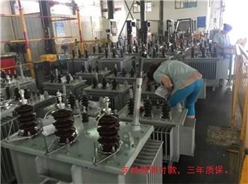 黑龙江油浸式变压器厂-汇德集团供电局推荐