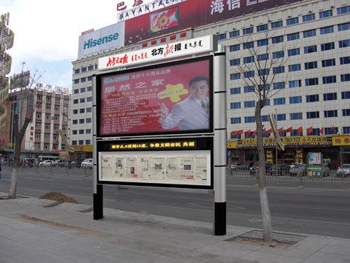 广东省河源市阅报栏官网