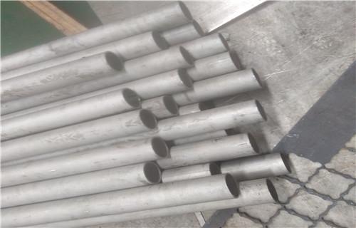 耐用不銹鋼管廠家直銷蚌埠