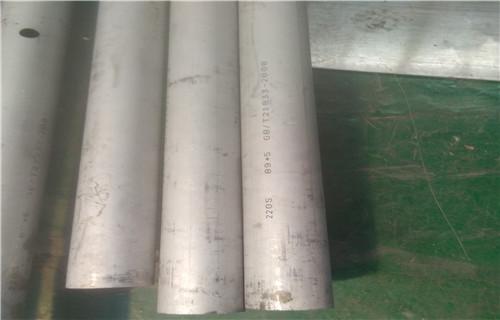 耐酸不锈钢管报价辽宁