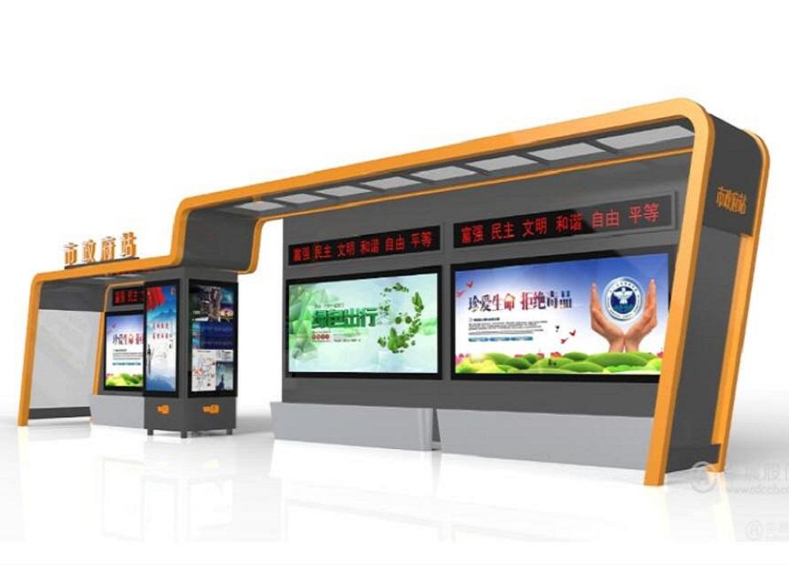 黑龙江智能现代候车亭工厂直营