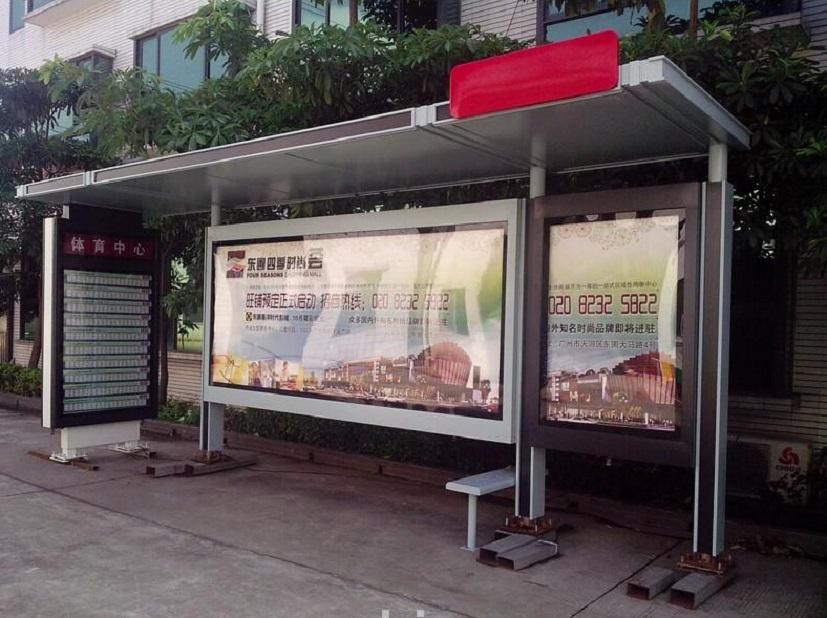 黑龙江单灯箱候车亭站台厂家详细报价