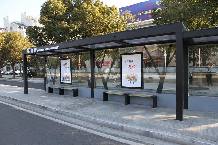 锦州中式候车亭公交站台定制企业