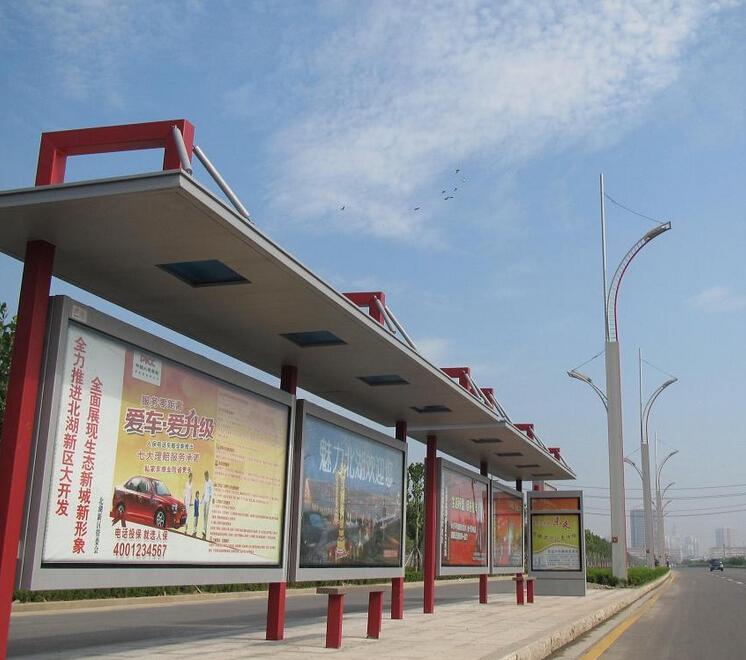 黑龙江智能电子候车亭站台厂家详细报价