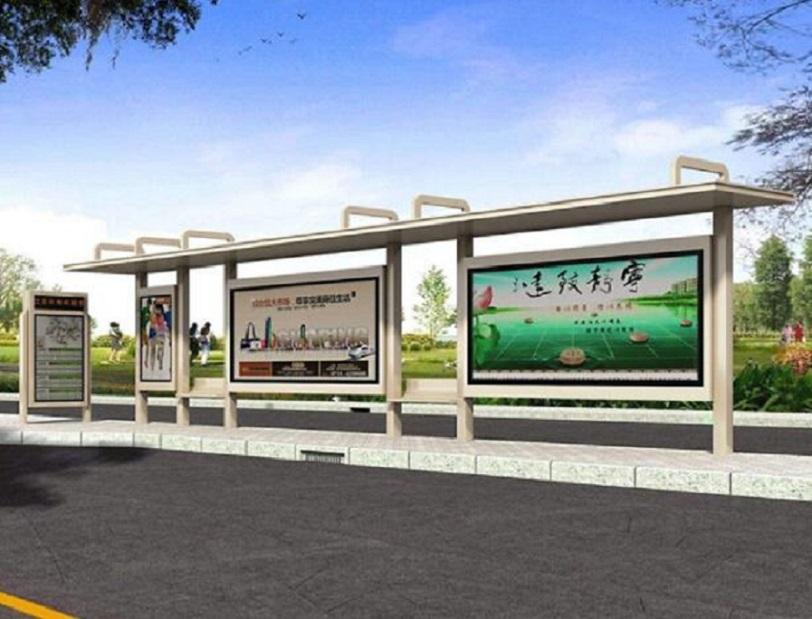 黔西南公交候车亭站台不锈钢站台制作品质保证