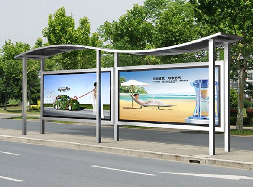 海南公交候车亭阅报栏一体化生产销售厂家