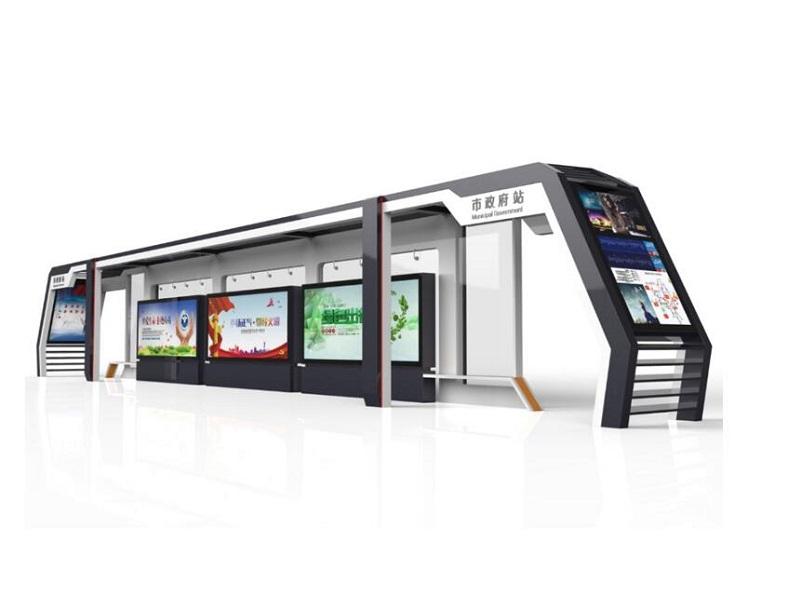 锦州创意公交站台停车棚厂家指导安装