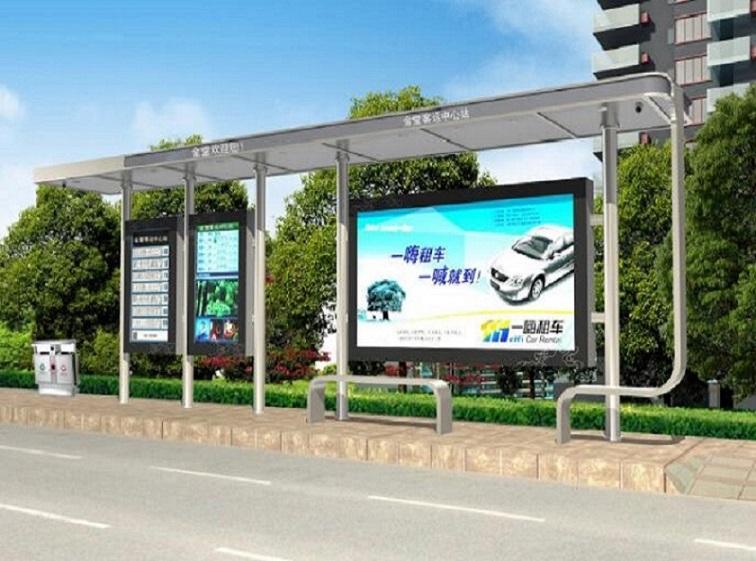 锦州创意公交站台停车棚信誉好的生产厂家