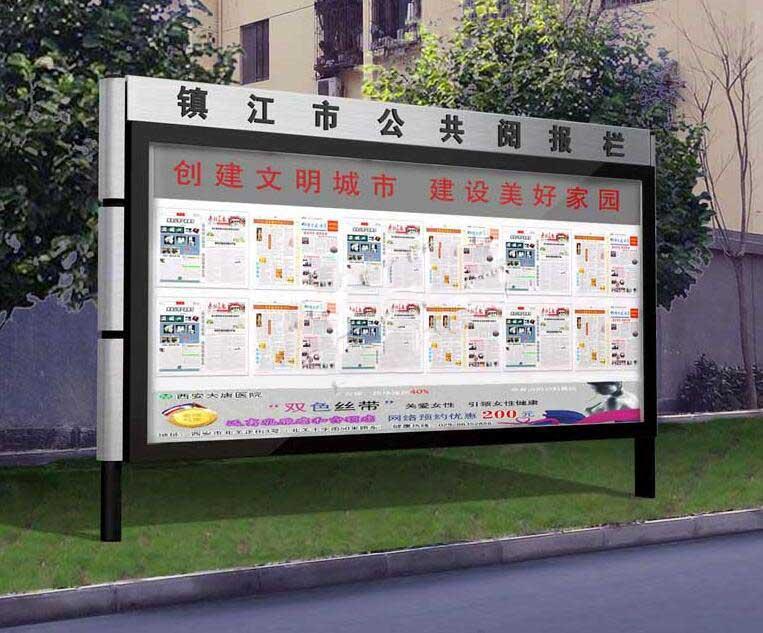 锦州创意阅报栏滚动灯箱宣传栏采购方案