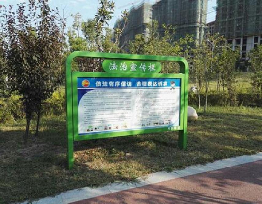 锦州多媒体阅报栏公交候车亭厂家业务