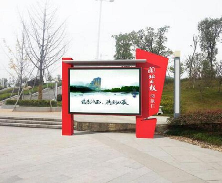 黔西南热销阅报栏智能电子站牌一体化定制厂家
