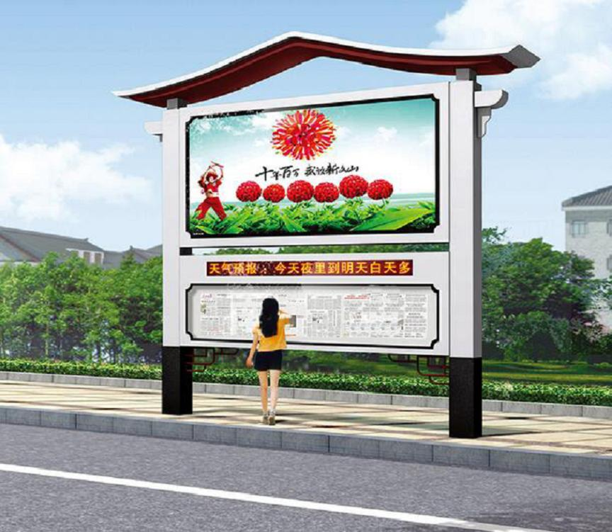 海南彩屏电子阅报栏智能电子站牌热销款式推荐