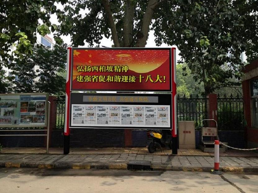 莆田创意阅报栏公交候车亭制作口碑好的厂家