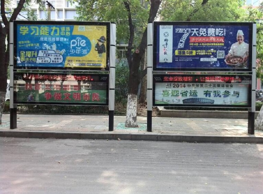 锦州仿古阅报栏滚动灯箱宣传栏龙头生产厂家