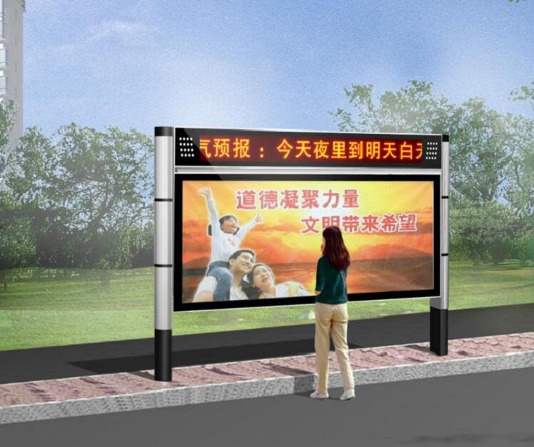 洛阳太阳能阅报栏智能电子站牌一体化定制厂家