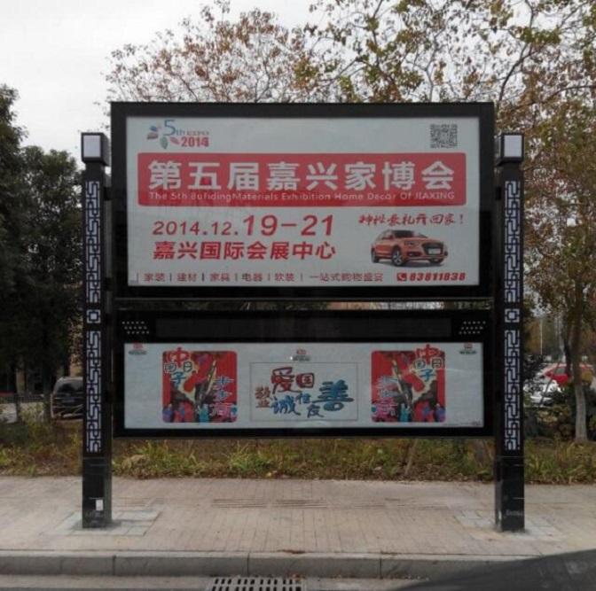 锦州太阳能阅报栏不锈钢阅报栏龙头生产厂家