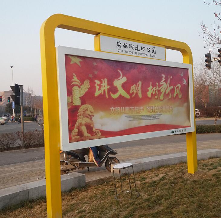 漳州仿古阅报栏校园宣传栏采购方案