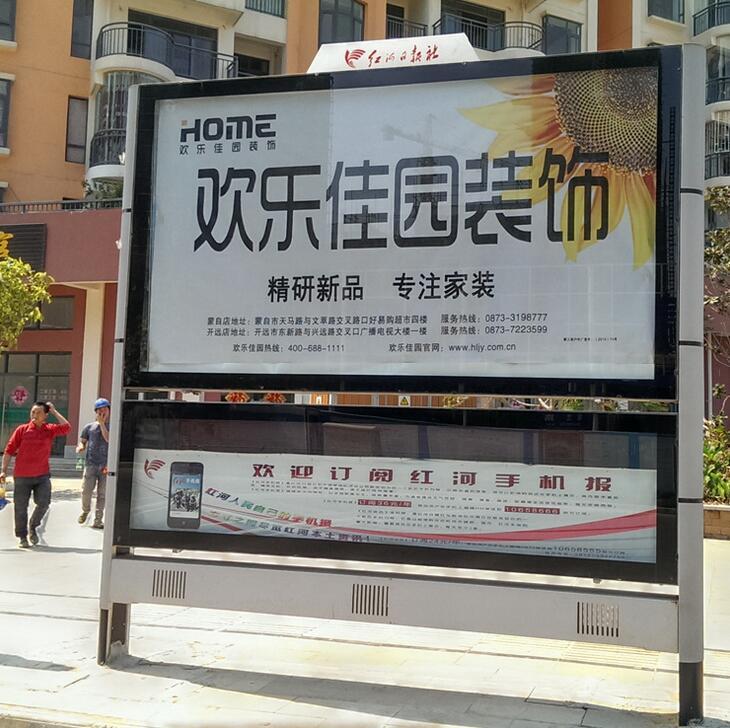 黔西南热销阅报栏校园宣传栏采购方案