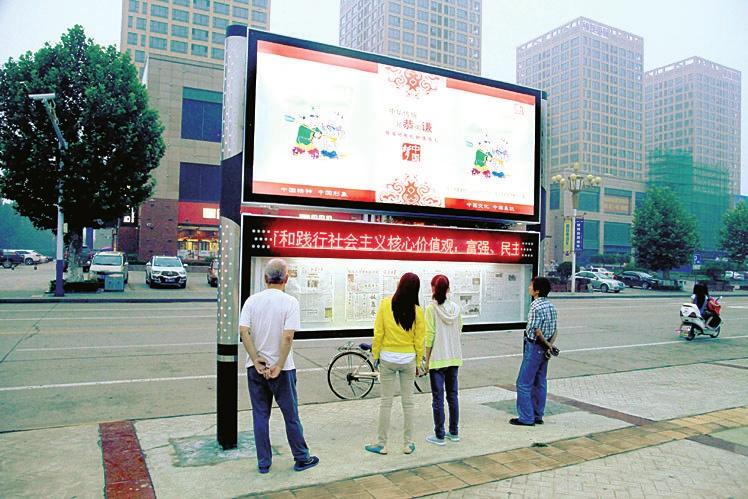 临沂智能垃圾回收亭广告阅报栏款式设计
