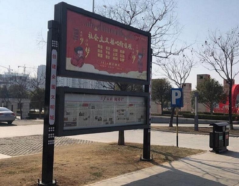 莆田太阳能阅报栏小区阅报栏