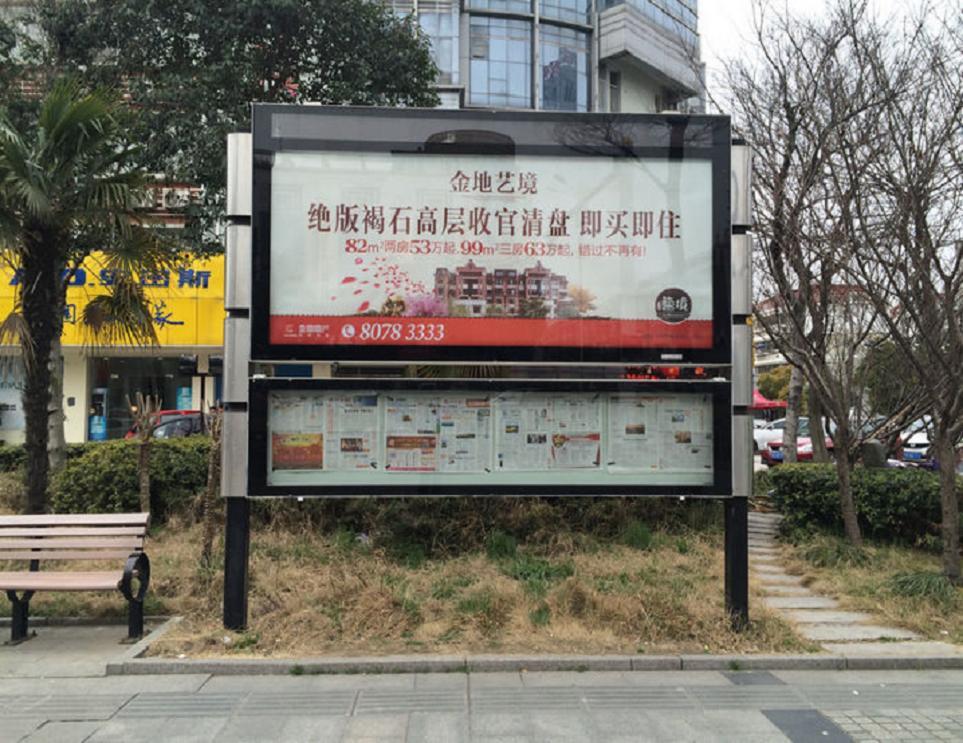 锦州定制阅报栏价值观宣传栏报价首选