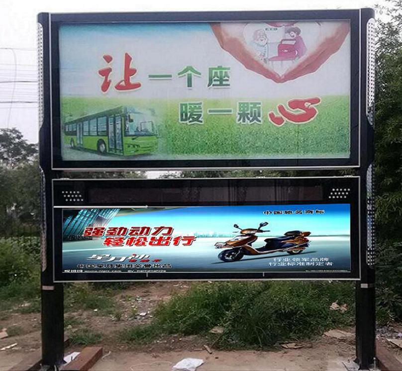 东营LCD智能阅报栏展示阅报栏