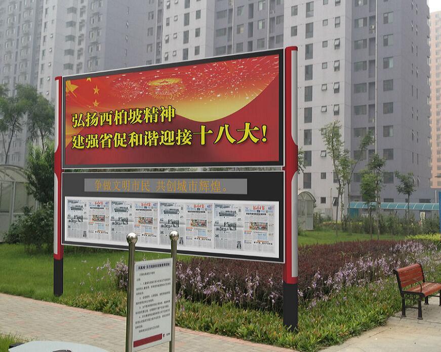 洛阳LCD智能阅报栏展示阅报栏基地
