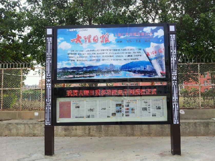 漳州专注广告机阅报栏批发厂家在线
