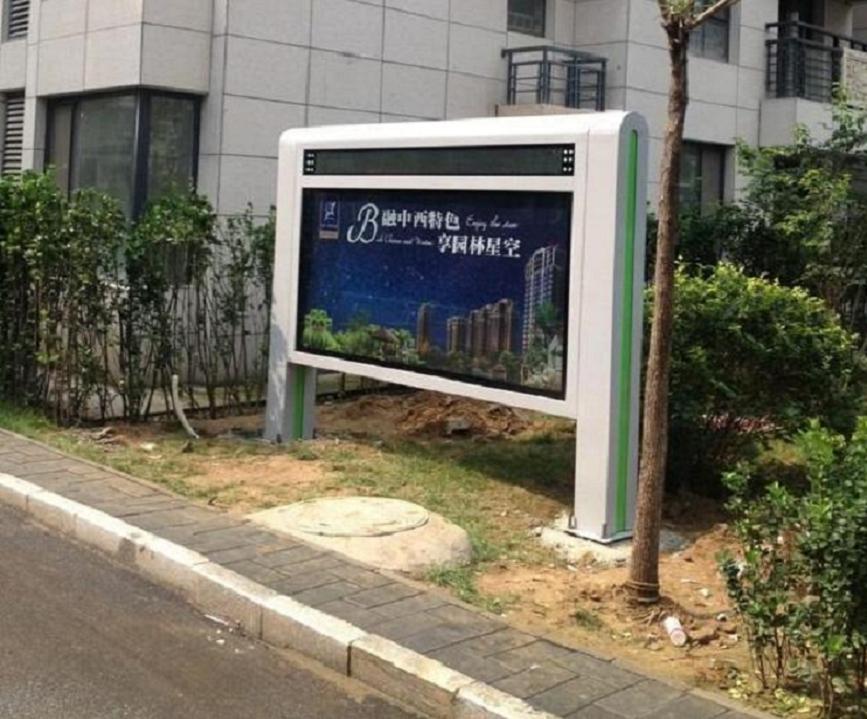 临沂立式滚动灯箱绿化带广告灯箱全国供销商