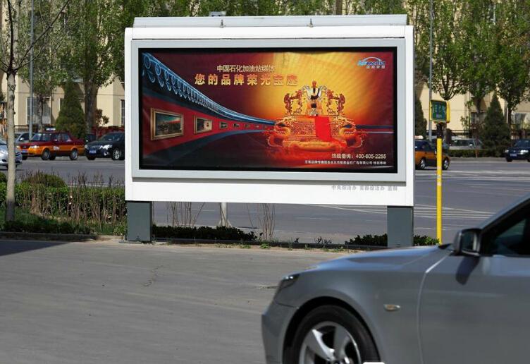 临沂广告标牌户外灯箱滚动灯箱厂家业务洽谈