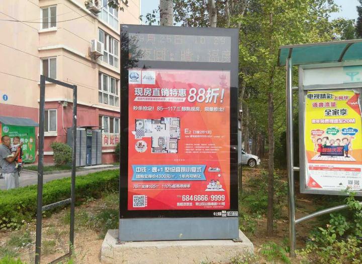 黔西南立式滚动灯箱广告宣传栏全国供销商