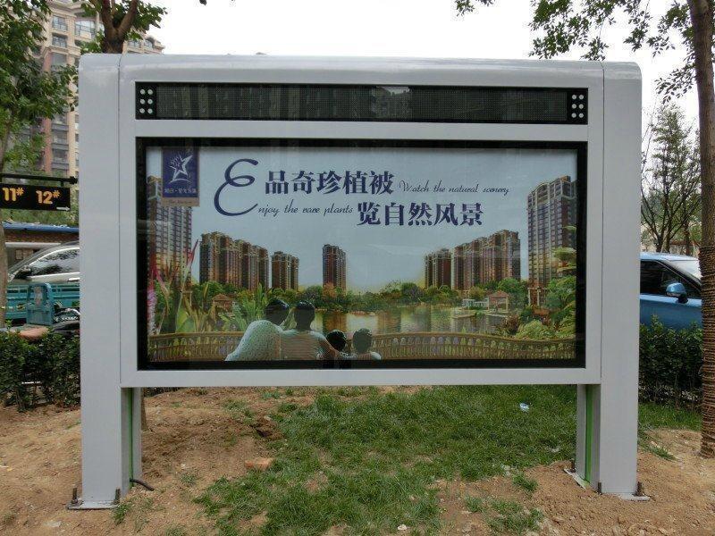 临沂广告标牌户外灯箱绿化带广告灯箱系统配件厂家