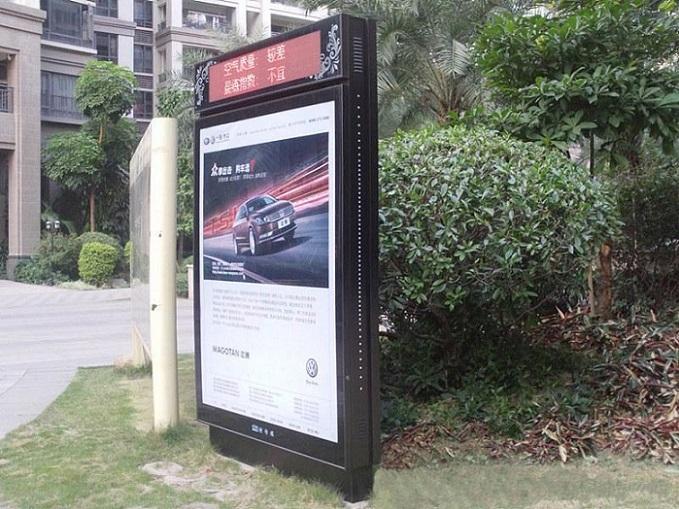 东营铝型材滚动灯箱滚动灯箱系统配件厂家
