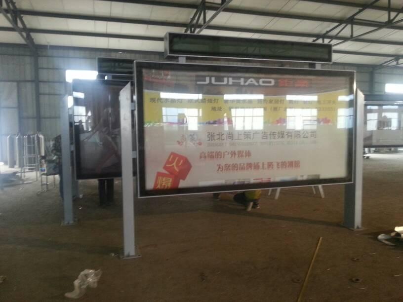 漳州铝型材滚动灯箱垃圾箱广告灯箱全国供销商