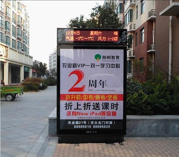 东营铝型材滚动灯箱绿化带广告灯箱定做价格