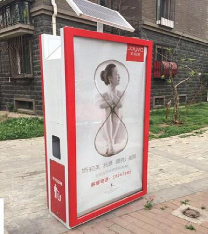 莆田小区广告垃圾箱生产报价推荐
