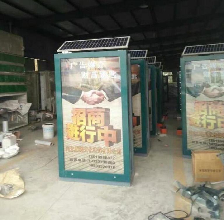 黔西南小区广告垃圾箱采购报价推荐