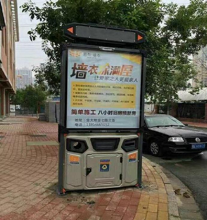 芜湖环卫垃圾箱加工制作款式参考