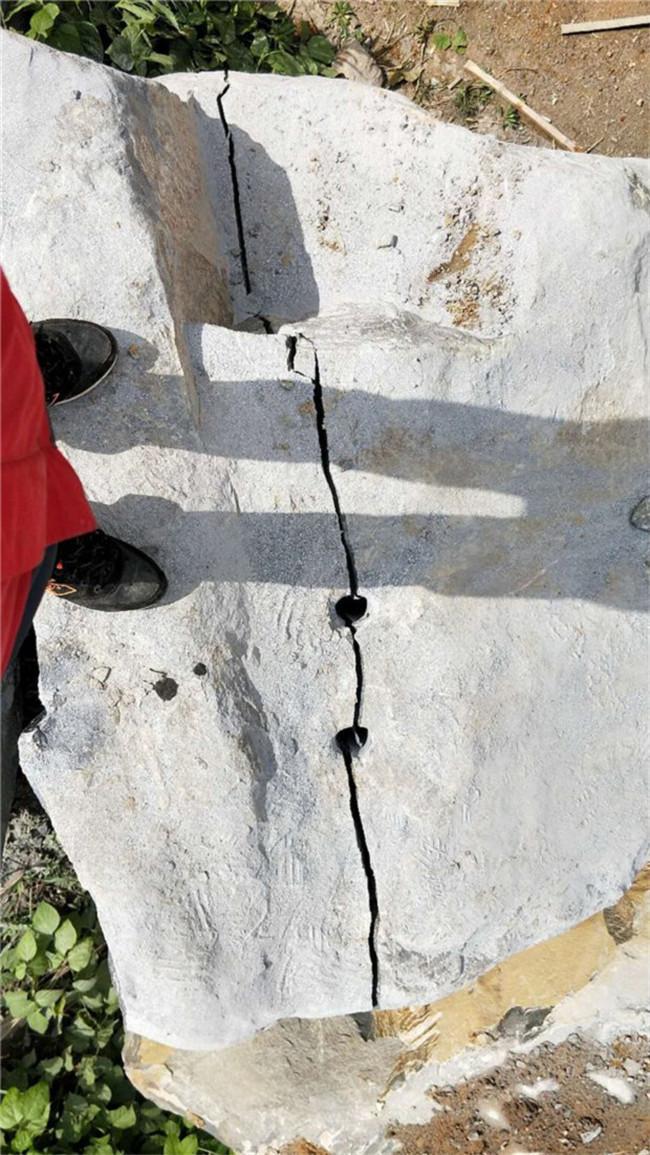 蚌埠修高速巖石破除用液壓劈裂機批量生產
