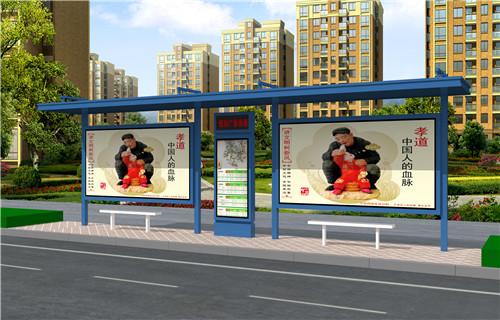 西藏太阳能候车亭