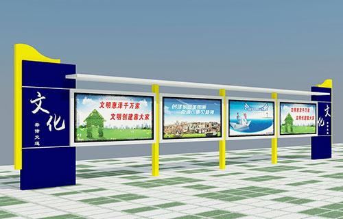 黔西南宣传栏社区宣传栏生产厂家