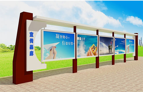 湖南社区宣传栏太阳能宣传栏生产厂家