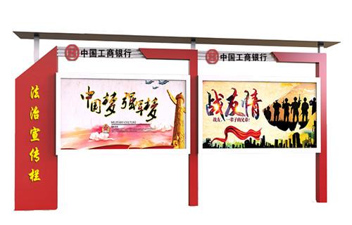 湖南壁挂宣传栏户外宣传栏批发厂家