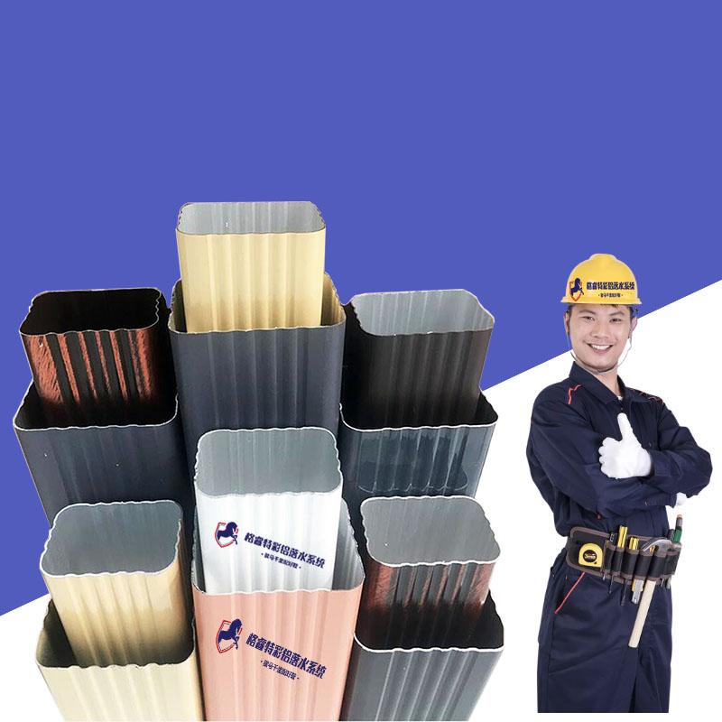 湖南铝合金檐沟排水槽厂家提供专业安装团队欢迎来厂考察