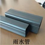 湖南铝合金落水管安装指导杭州飞拓建材有限公司