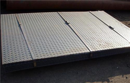 2倍;  花纹钢板按实际重量或理论重量交货;  标记示例:用q235-a制成的