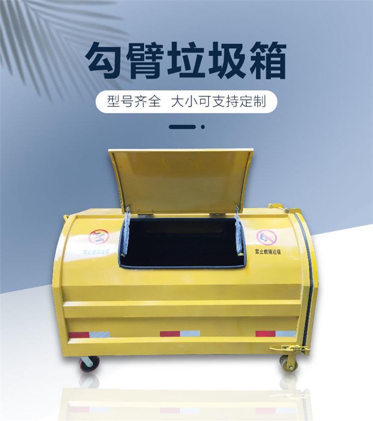 陕西省汉中市小型垃圾箱 金属垃圾箱   山东