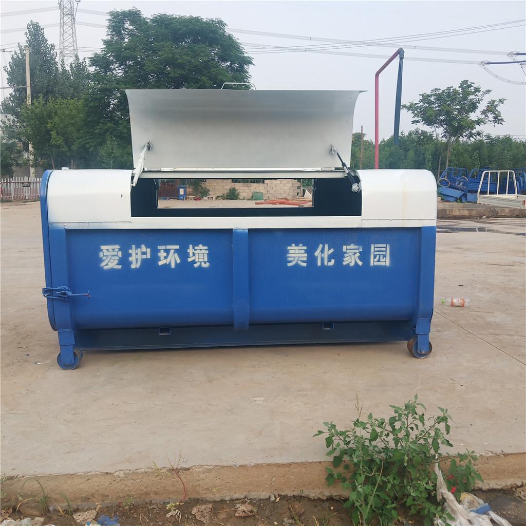 四川省内江市勾臂式垃圾箱  定制勾臂垃圾箱     市场价格
