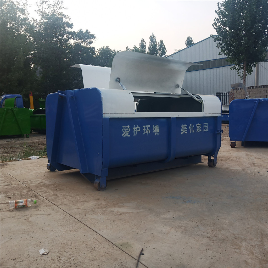 河南省平顶山市小型勾臂式垃圾箱  勾臂垃圾箱厂家  产地货源
