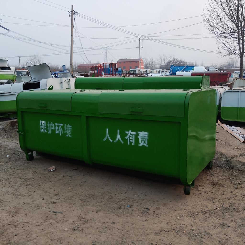 江苏省常州市大型垃圾箱  移动式勾臂垃圾箱  工厂报价